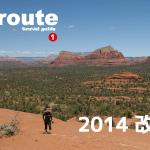 trip route 1 USA